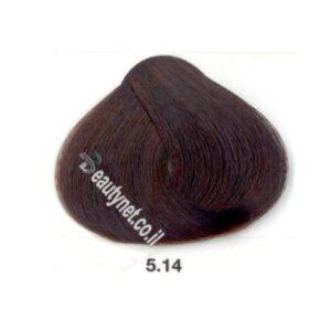 צבע לשיער ללא I PPD צבע לשיער ללא אמוניה חום בהיר אפור נחושת