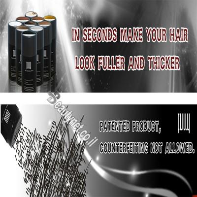 סיבי שיער אבקה למילוי שיער דליל
