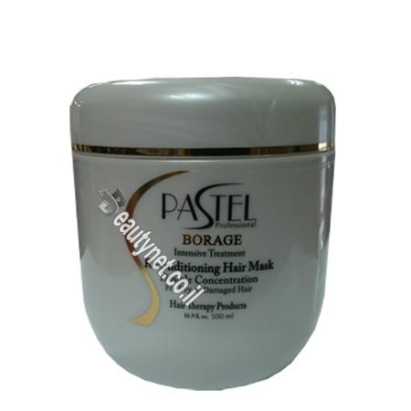 פסטל I מסכה משקמת לשיער יבש ופגום PASTEL