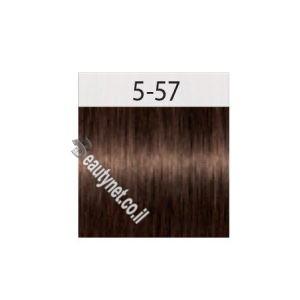 צבע לשיער IGORA שוורצקוף 5-57