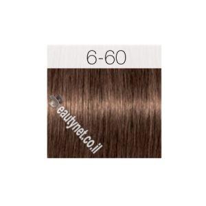 צבע לשיער IGORA שוורצקוף 6-60