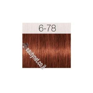 צבע לשיער IGORA שוורצקוף 6-78