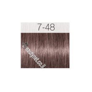 צבע לשיער IGORA שוורצקוף 7-48