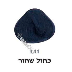 צבע לשיער שחור כחול