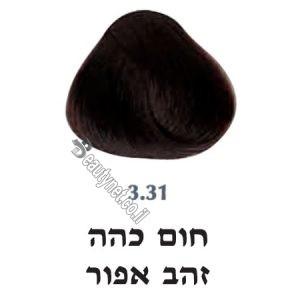 צבע לשיער 3.31 חום כהה זהב אפור