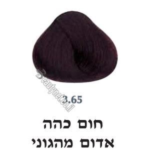 צבע לשיער 3.65 חום כהה אדום מהגוני
