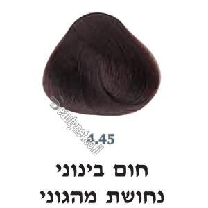 צבע לשיער 4.45 חום בינוני ברונזה מהגוני