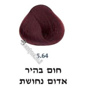 צבע לשיער 5.64 חום בהיר אדום ברונזה