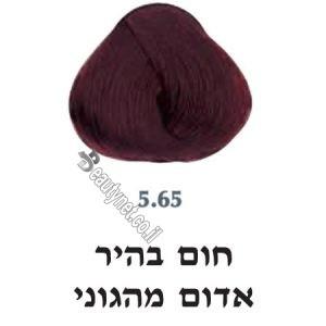צבע לשיער 5.65 חום בהיר אדום מהגוני