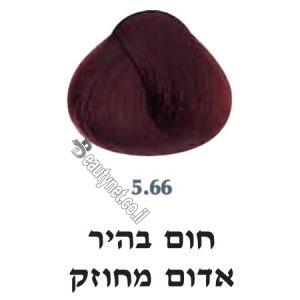 צבע לשיער 5.66 חום בהיר אדום מחוזק