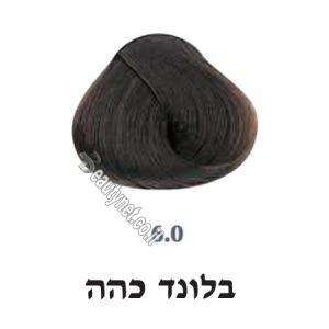 צבע לשיער 6.0 בלונד כהה