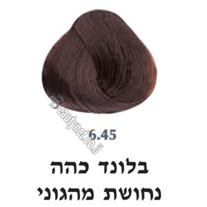 צבע לשיער 6.45 בלונד בינוני ברונזה מהגוני